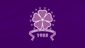 GEBZESPOR 2019 – 2020 KADROSU