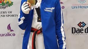 Hayrunnisa Gürbüz'den Altın Madalya